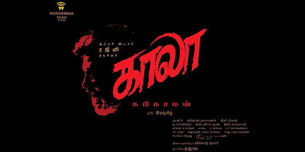 Kaala review  Kaala Telugu movie review, story, rating - IndiaGlitz com