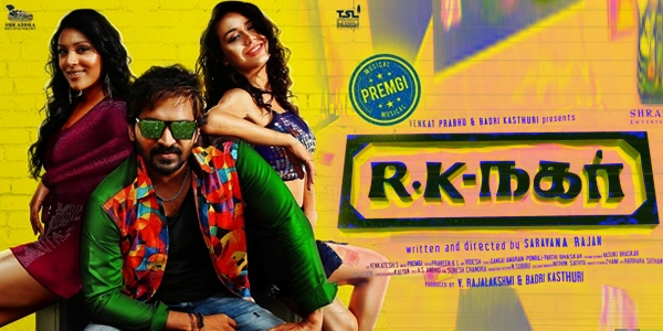 RK Nagar Music Review