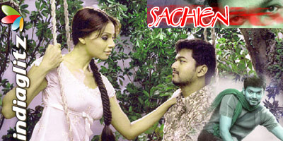Sachein Review