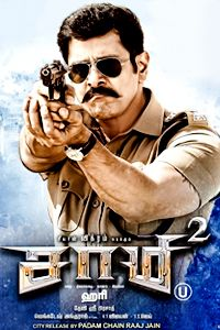 Saamy 2  (aka) Saamy Square Review