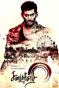 Sandakozhi 2 review. Sandakozhi 2 Tamil movie review, story, rating