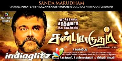 Sandamarudham Review