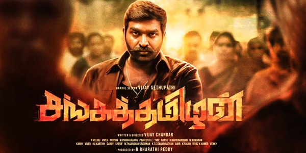 Sangathamizhan Review