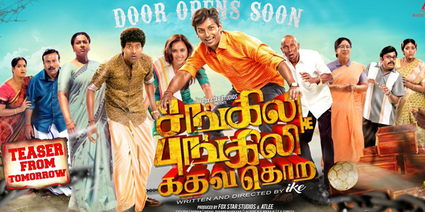 Sangili Bungili Kadhava Thorae Music Review