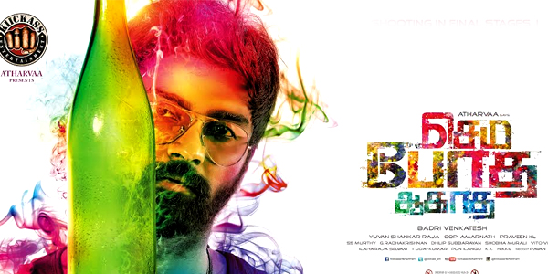 Semma Botha Aagathey Review