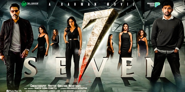 7 - Seven Music Review