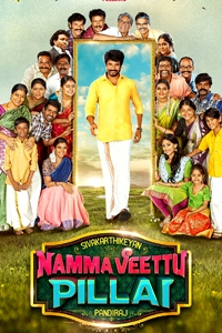 Watch Namma Veettu Pillai trailer