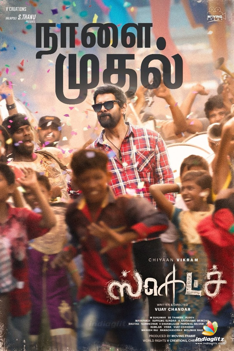 Sketch Photos Tamil Movies Photos Images Gallery Stills Clips