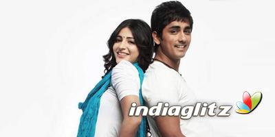 Sridhar Tamil Movie Preview cinema review stills gallery trailer