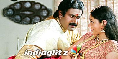 Sringaram Review