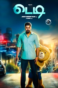 Watch Teddy trailer