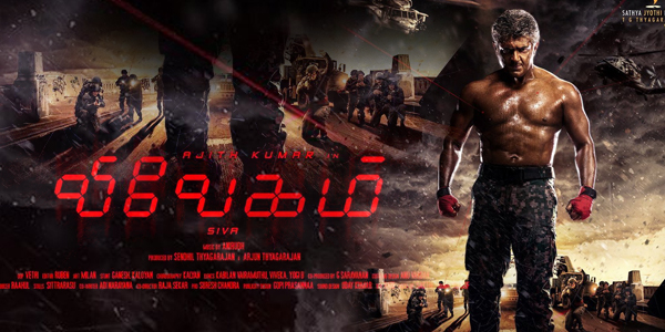 Vivegam Review