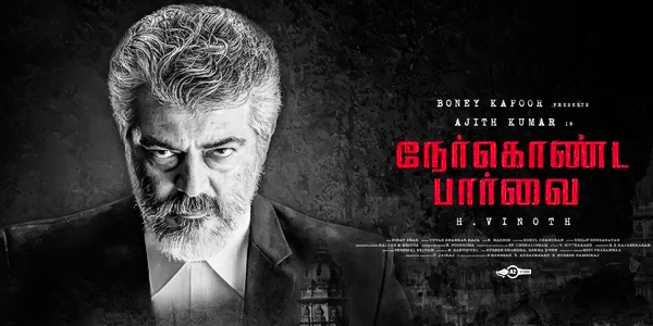 Nerkonda Paarvai review. Nerkonda Paarvai Tamil movie review, story, rating - IndiaGlitz.com