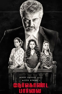 Watch Nerkonda Paarvai trailer