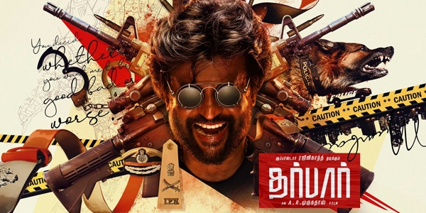 Darbar Music Review