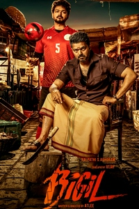 Watch Bigil trailer