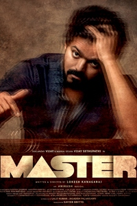 Watch Master trailer