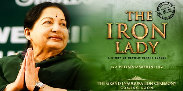 The Iron Lady Music Review
