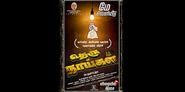 Theru Naaigal Review