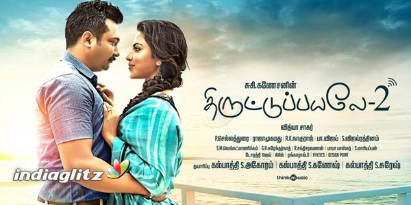 Thiruttu Payale 2 Music Review