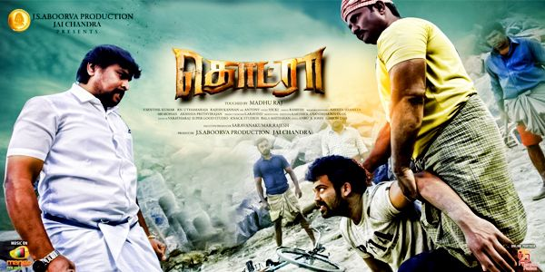 Thodra (aka) Thodraa Music Review