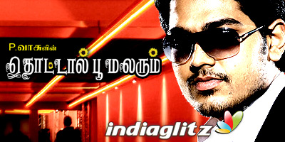Thottal poo malarum mp3 free download.