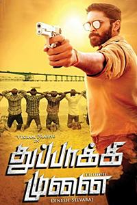 Watch Thuppakki Munai trailer