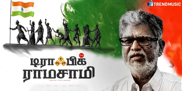 Traffic Ramasamy Music Review