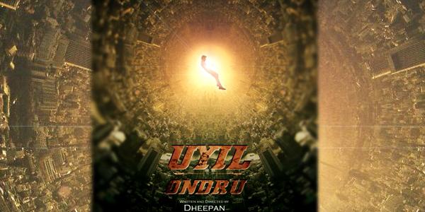 Uyil Ondru Review