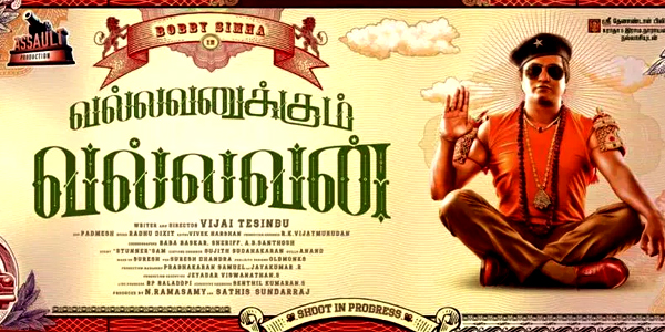 Vallavanukkum Vallavan Music Review