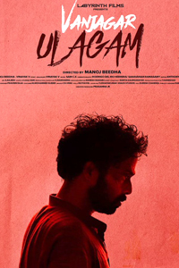 Vanjagar Ulagam Review