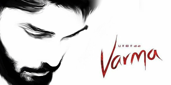 Varma Review