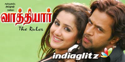 Vathiyar Review