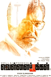 Vellai Pookal Review