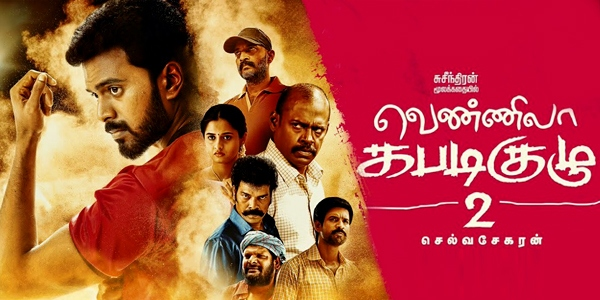 Vennila Kabaddi Kuzhu 2 Music Review