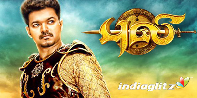 Puli Review Puli Tamil Movie Review Story Rating Indiaglitz Com