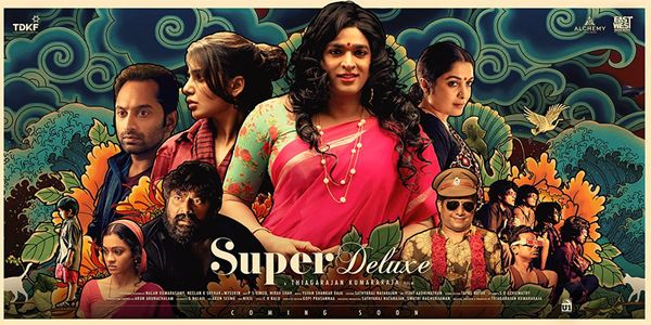 Super Deluxe Music Review