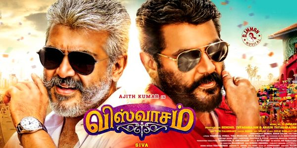 Viswasam Music Review