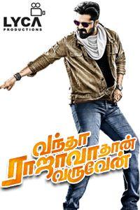 Watch Vanthaa Rajavaathaan Varuven trailer