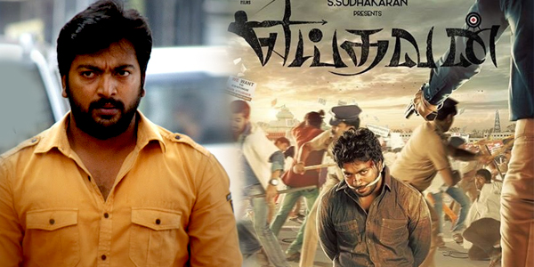Yeidhavan Music Review