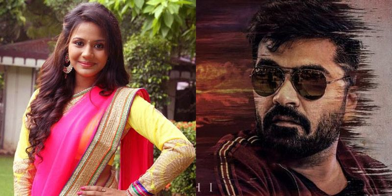 Image result for aishwarya dutta in simbu's next