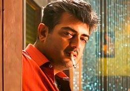 Sun Pictures shares a mass Thala Ajith special driving fans crazy