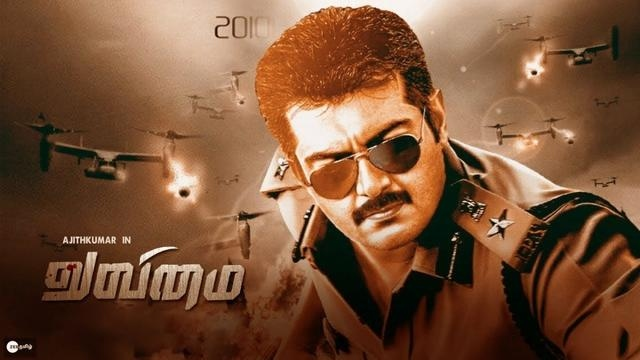 Exciting new update on Thala Ajiths Valimai!