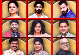 Who's getting eliminated in Bigg Boss 4 this week?