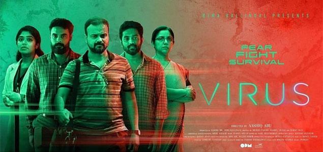 virus malayalam