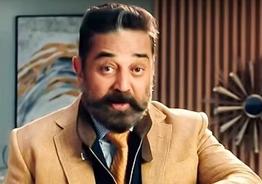 Photos of 'Bigg Boss 5' Tamil contestants on quarantine go viral