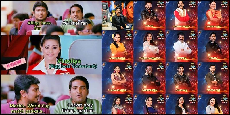 Bigg Boss Memes on Absolute Fire - Tamil News - IndiaGlitz com
