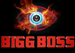 Bigg Boss contestant talks about wanting to marry co-contestant