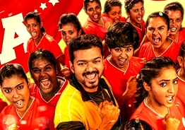 The latest official update from 'Bigil' producers