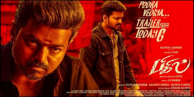 Tamil superstar Vijay's Bigil trailer released; fans 'verithanam' on social media